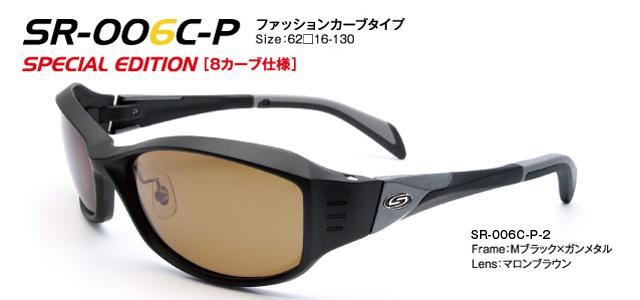 sr-006-p-02