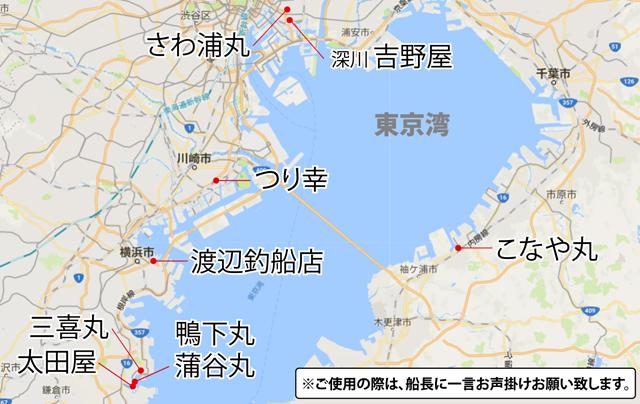 fa_kantou_funayado_map