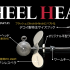 024_wheelhead_1