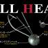 026_fallhead_1