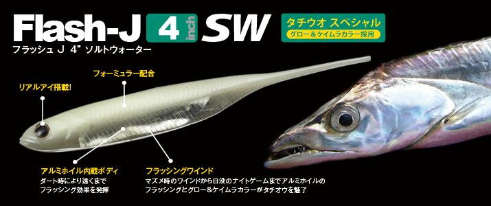 new_item_info_07n