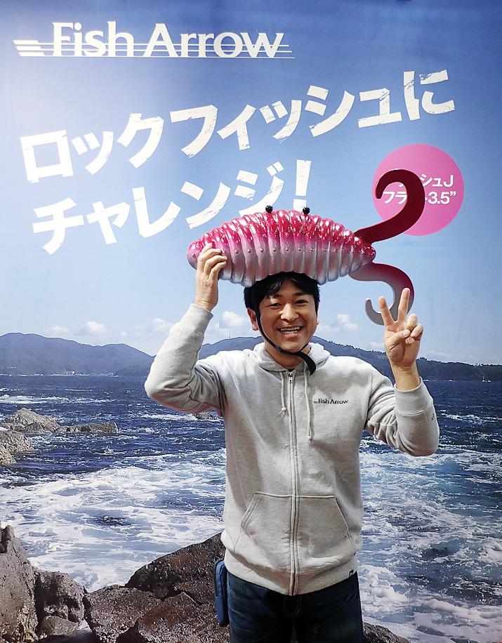 フィッシングショー大阪2017「ロックフィッシュにチャレンジ」