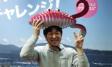 フィッシングショー大阪2017「ロックフィッシュにチャレンジ」8