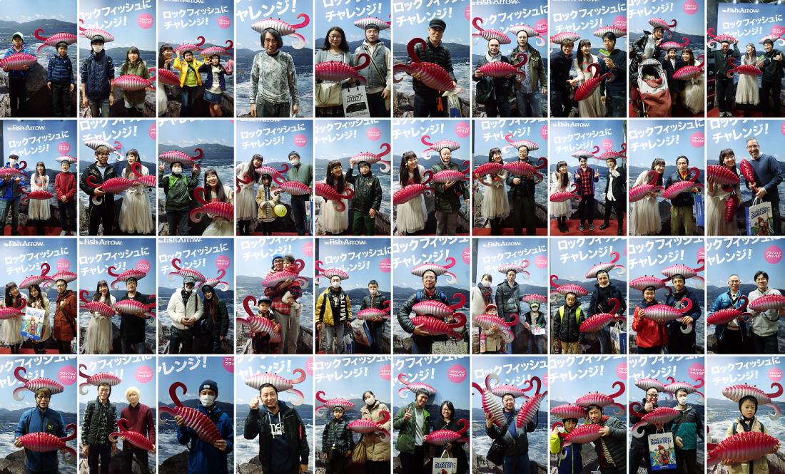 フィッシングショー大阪2017「ロックフィッシュにチャレンジ」2
