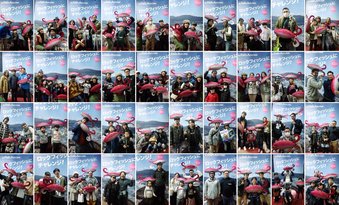 フィッシングショー大阪2017「ロックフィッシュにチャレンジ」7