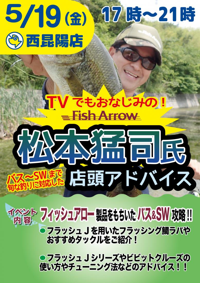 nishikoya_eve