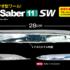 027_Flash_j_saber_7