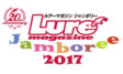 ec_luremaga_logo