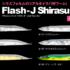 029_flashjshurasu_1c
