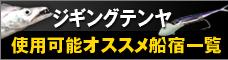 top_bnr_jiging5