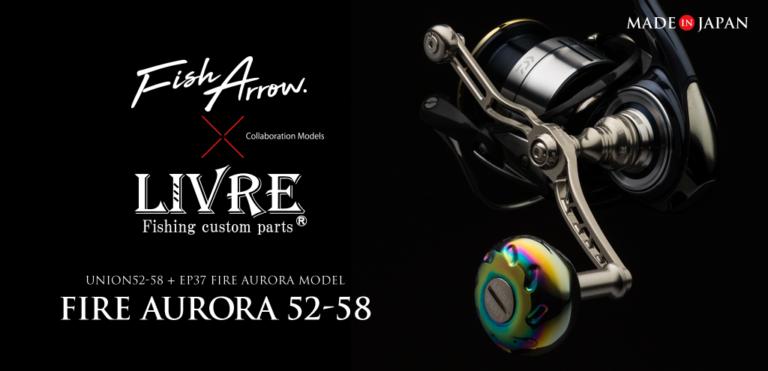 fireaurora52-58イメージ