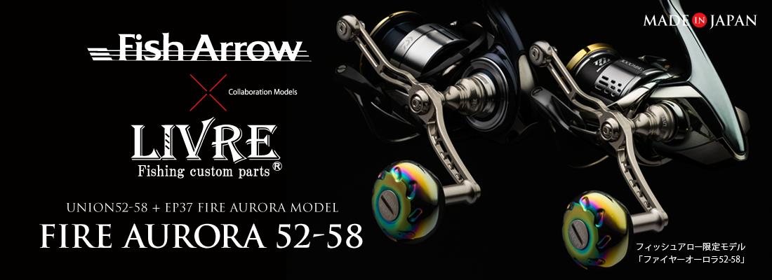 LIVREコレボレーション フィッシュアロー限定モデル ファイヤーオーロラ52-58