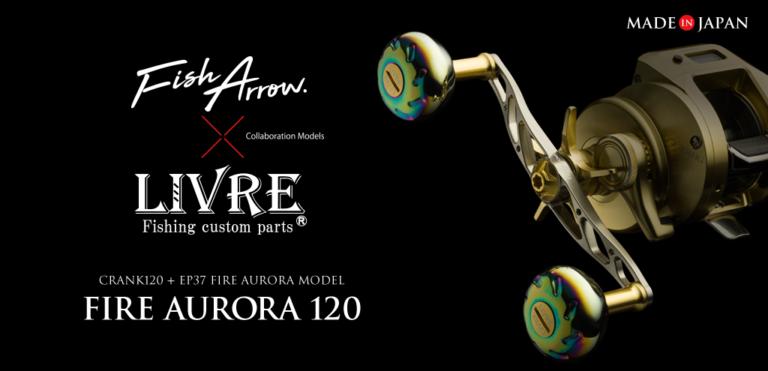 fireaurora120イメージ