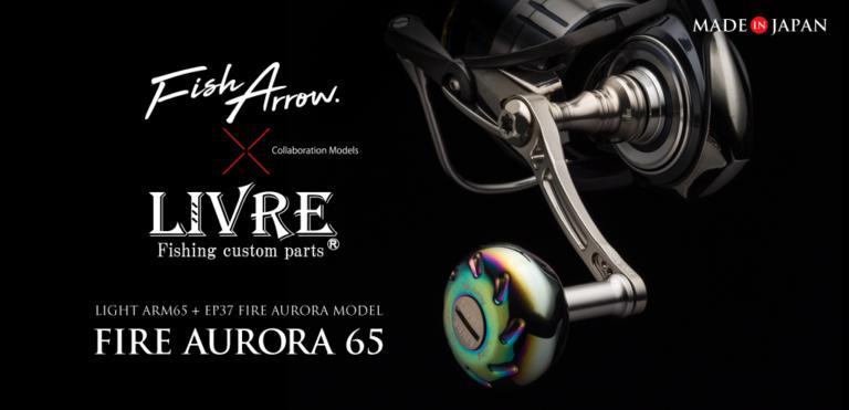 fireaurora65チタンカラーイメージ
