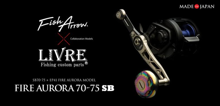 fireaurora70-75イメージ