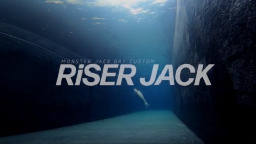 Riser Jackアクション動画