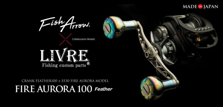 ファイヤーオーロラ100 フェザーイメージ