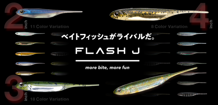FLASH J