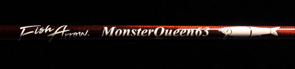 MONSTERQueen63ロゴイメージ