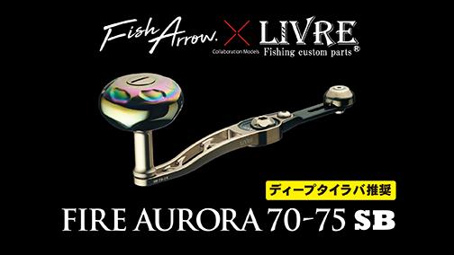 fireaurora70_75