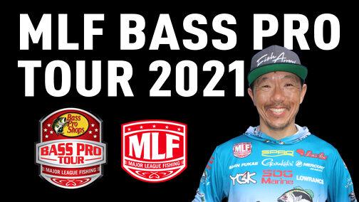 bassprotour2021